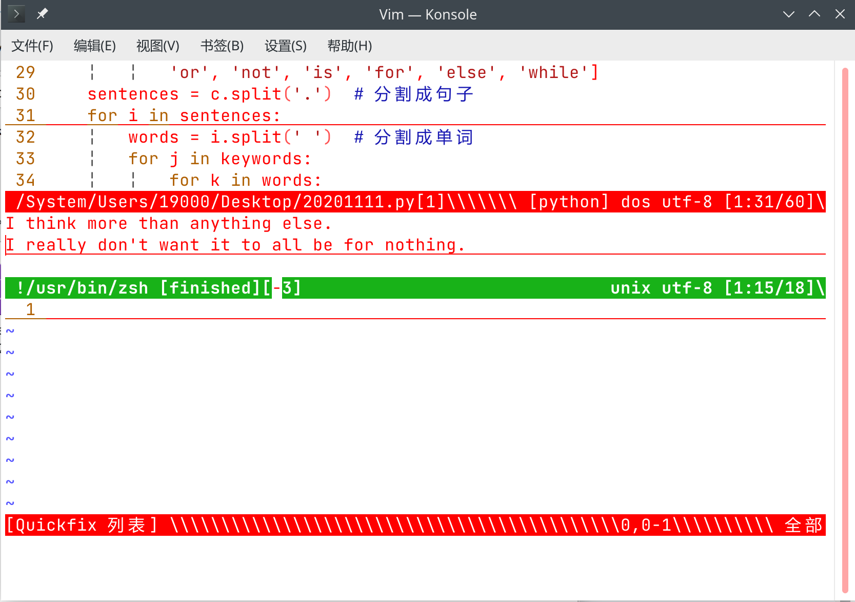 Screenshot_20201111_202200