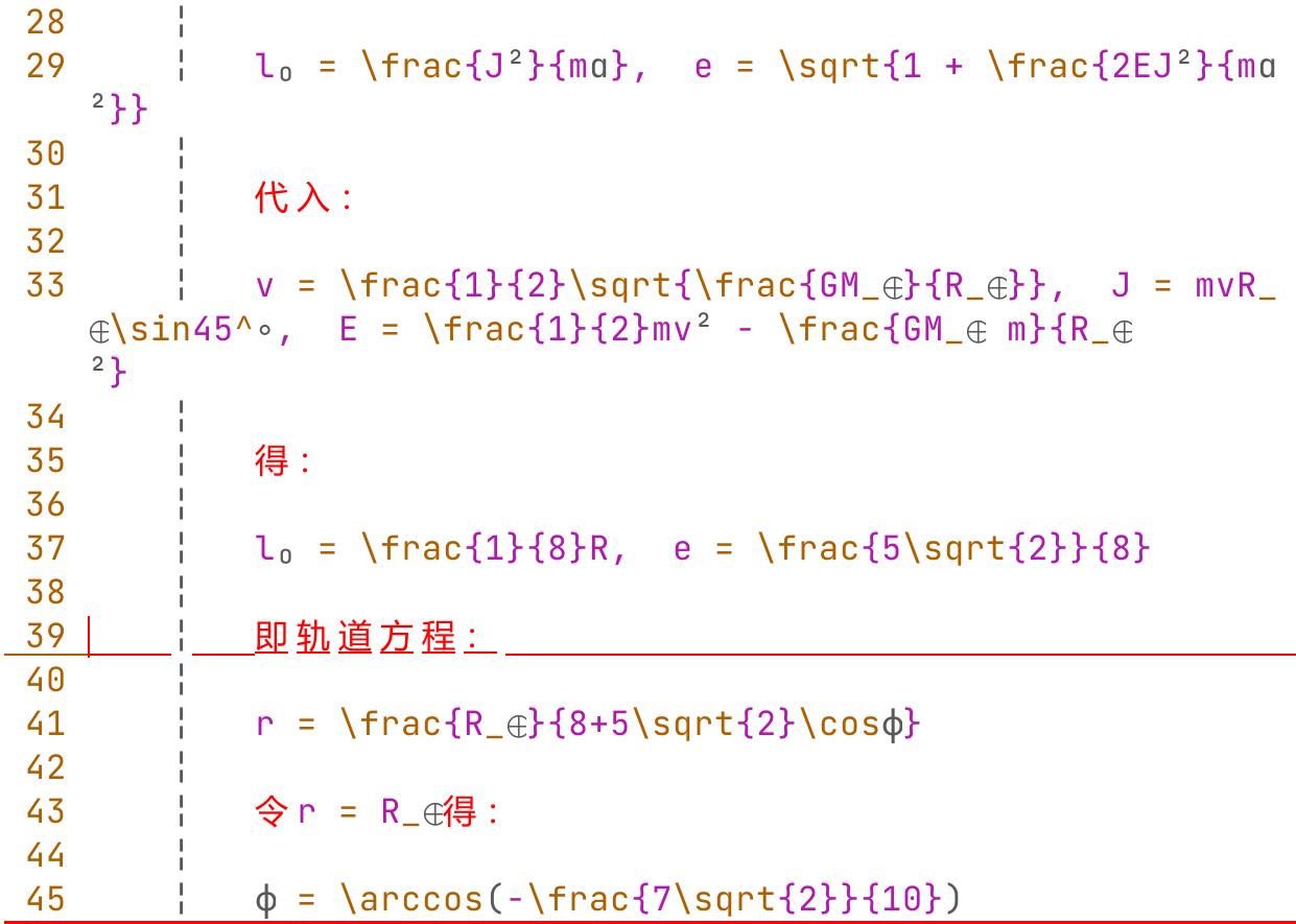 Screenshot_20201114_191358