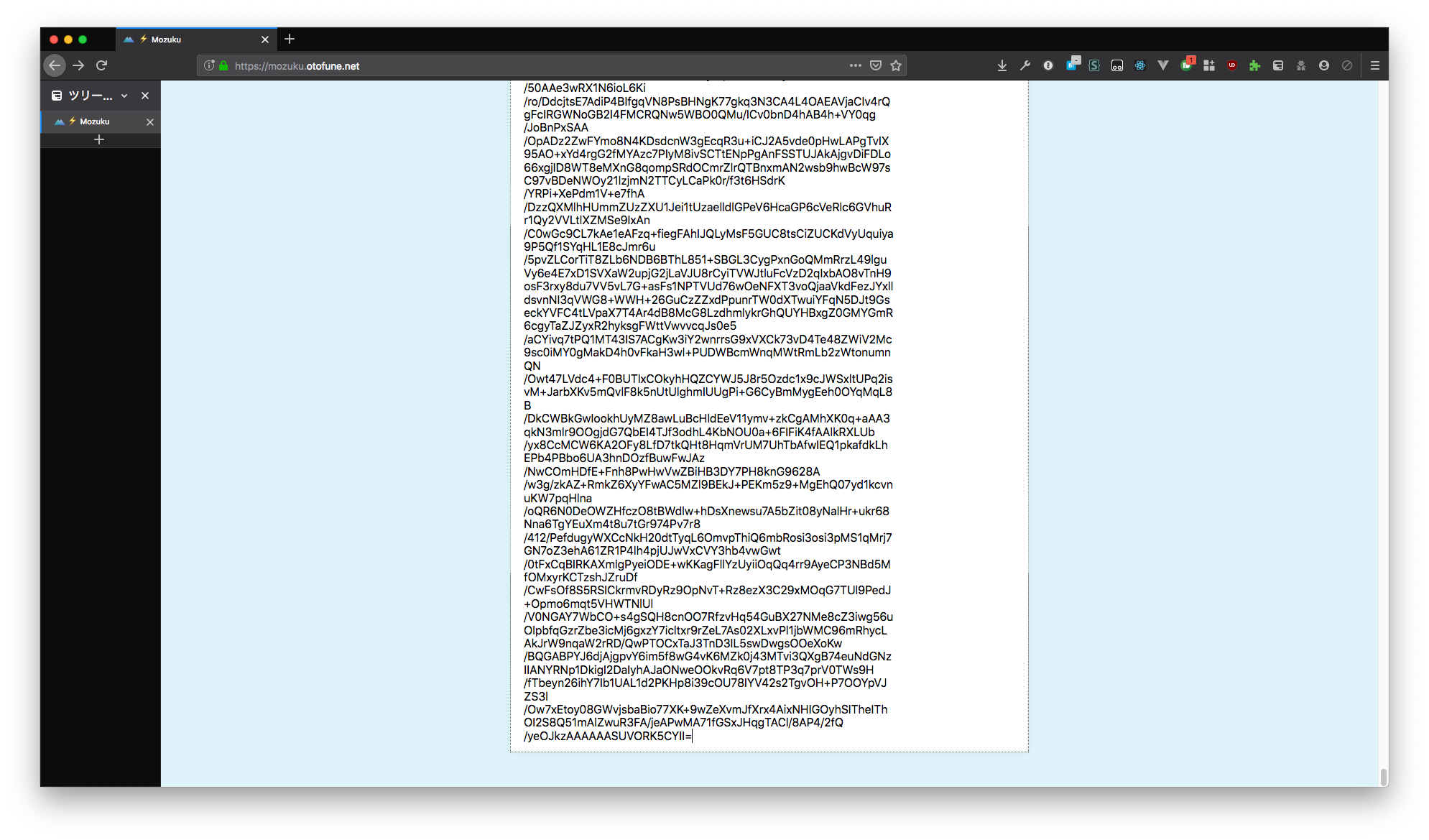 Parcel Typescript Node