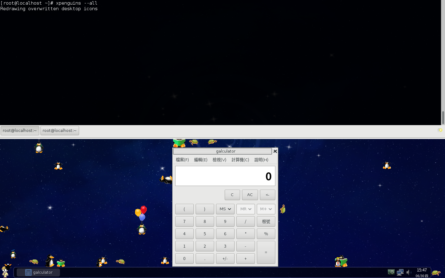 13 Best Linux desktop environments for developers as of 2019 - Slant