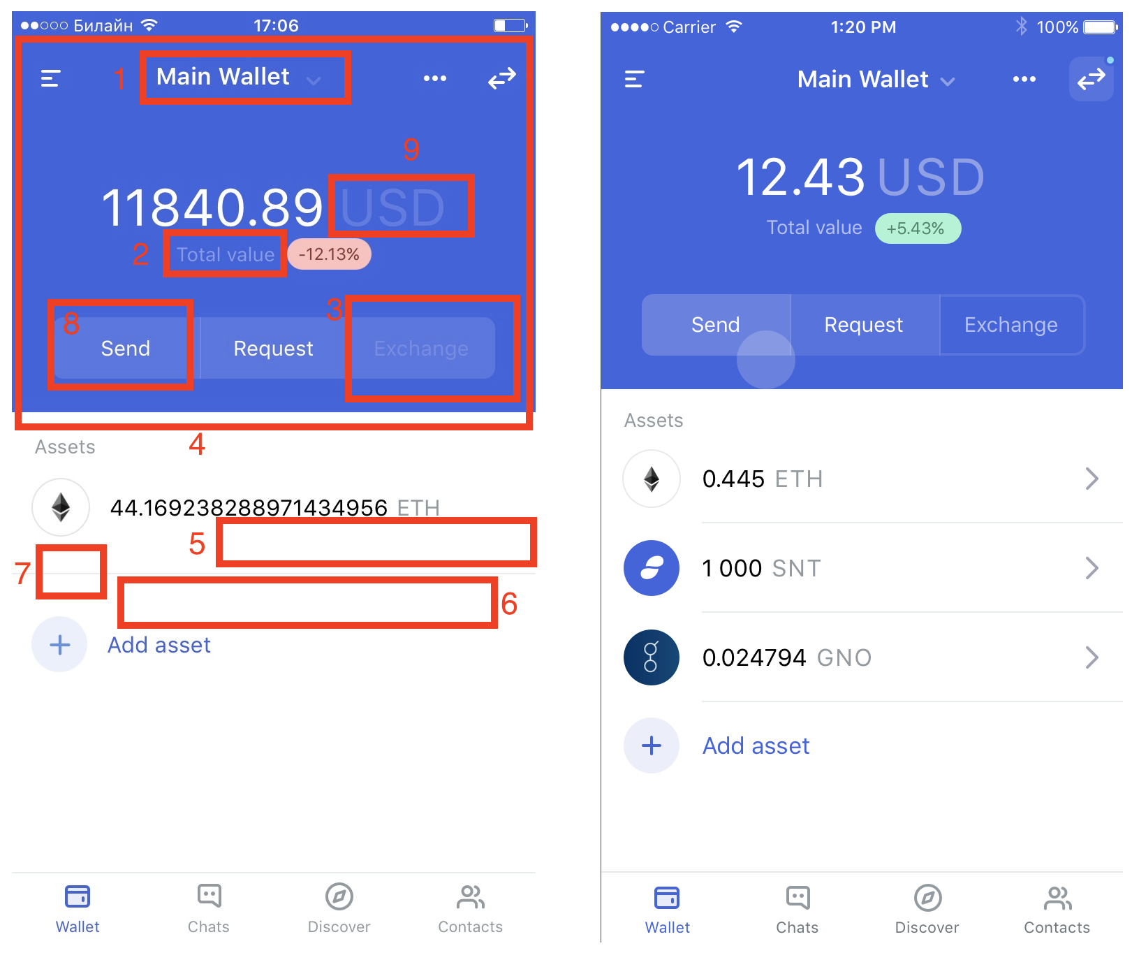 Wallet Main Screen Ui Issues Develop Issue 1851 Status Im