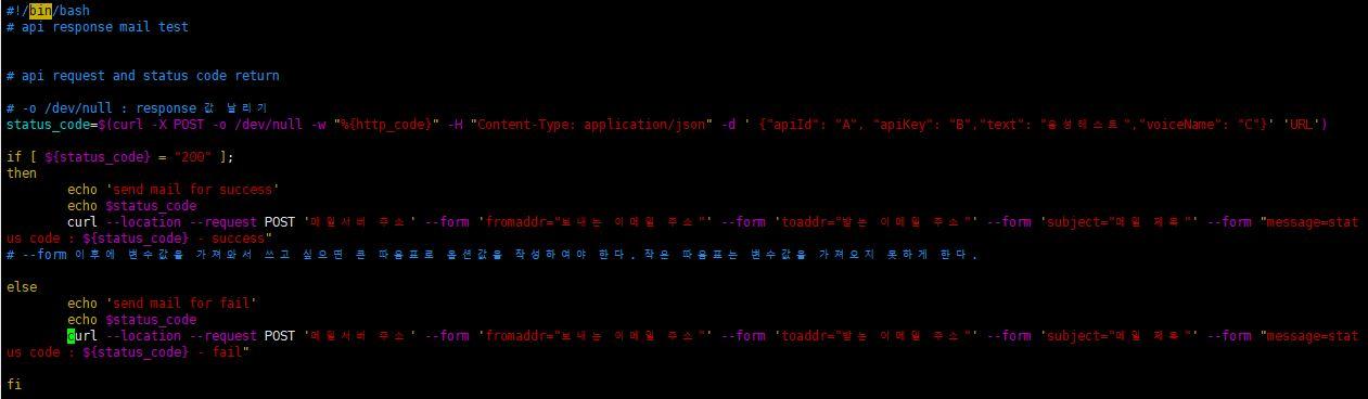 health check linux script