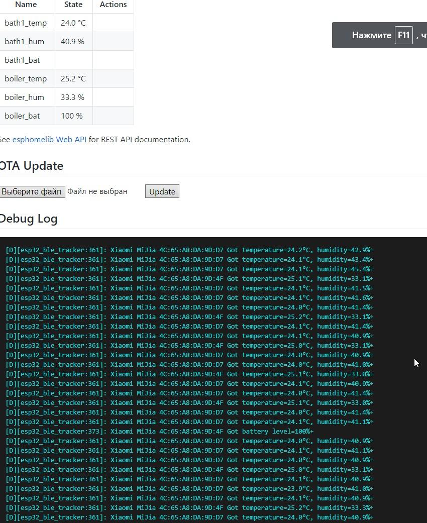 Can't run firmware   · Issue #11 · shmuelzon/esp32-ble2mqtt