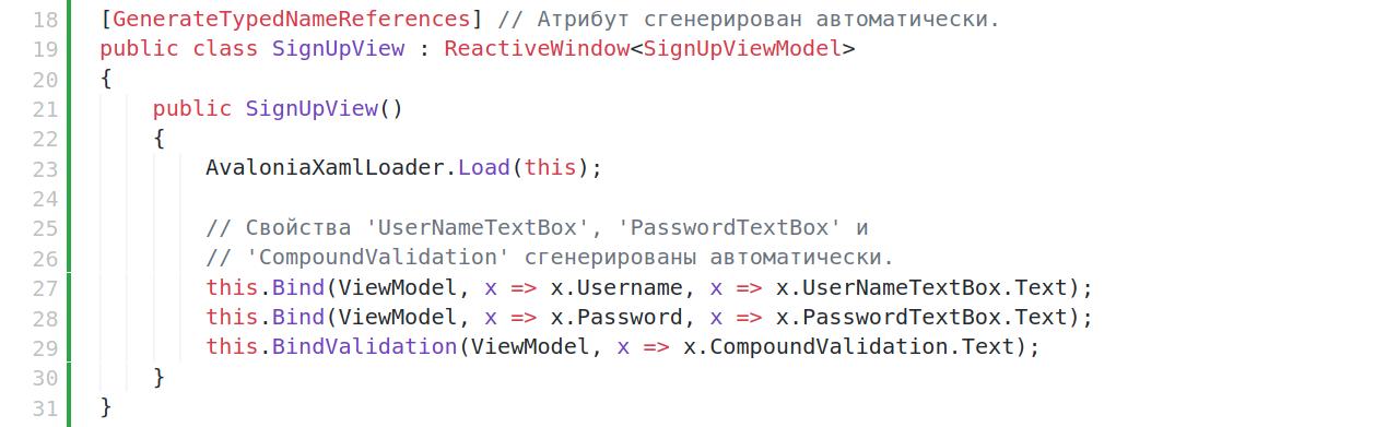 Генерация типизированных ссылок на элементы управления Avalonia с атрибутом xName с помощью C SourceGenerator