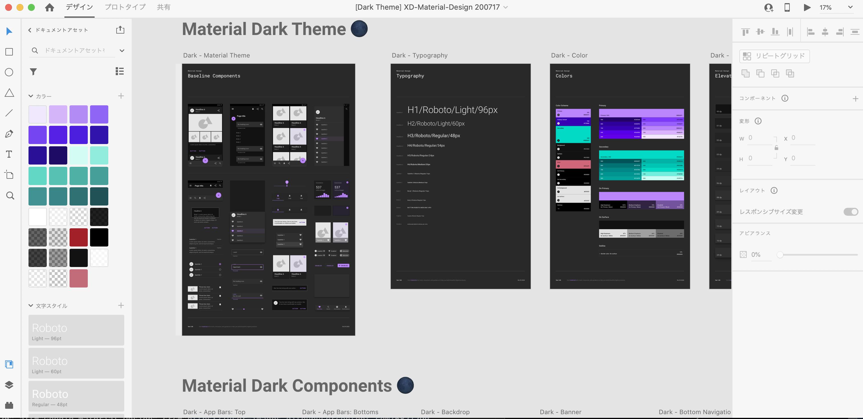 Adbo XD Dark Theme
