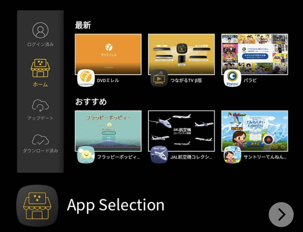 App Selection