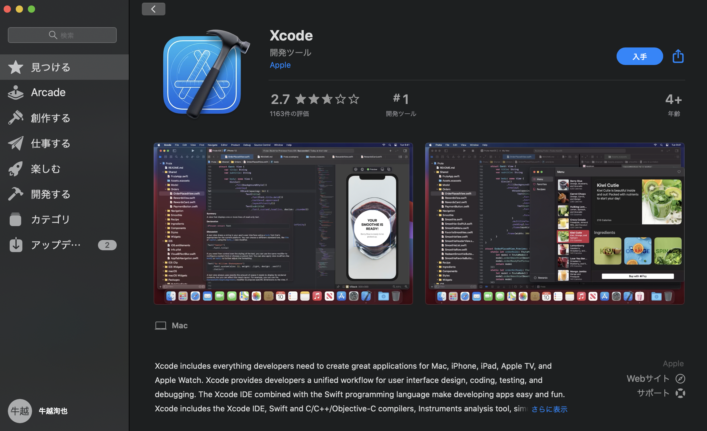 Xcode App Store