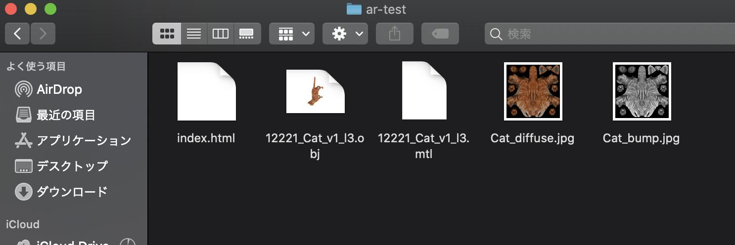 ar-test directory