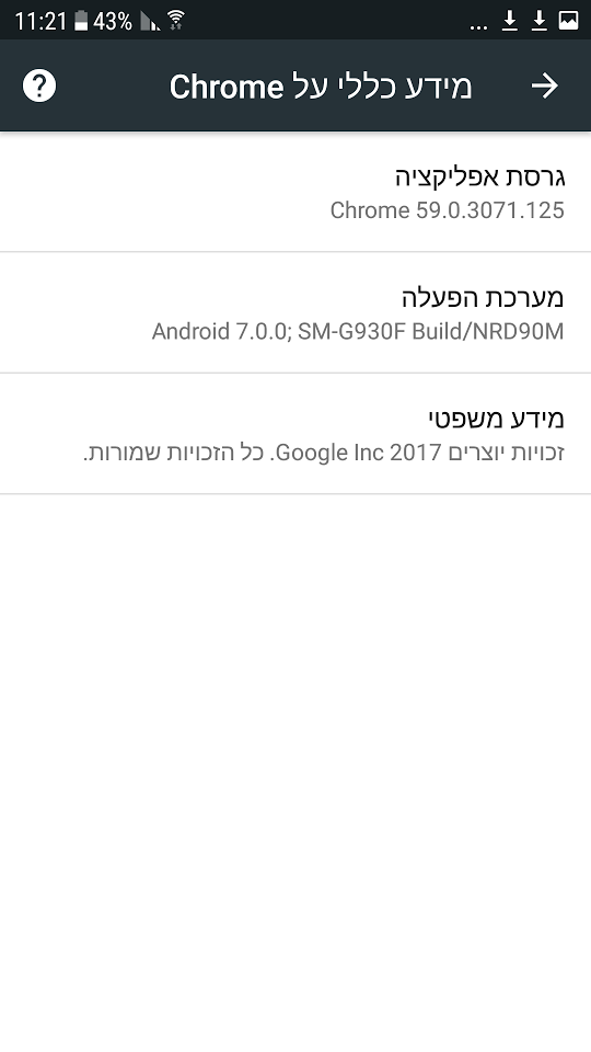 google chrome this site cannot be reached android