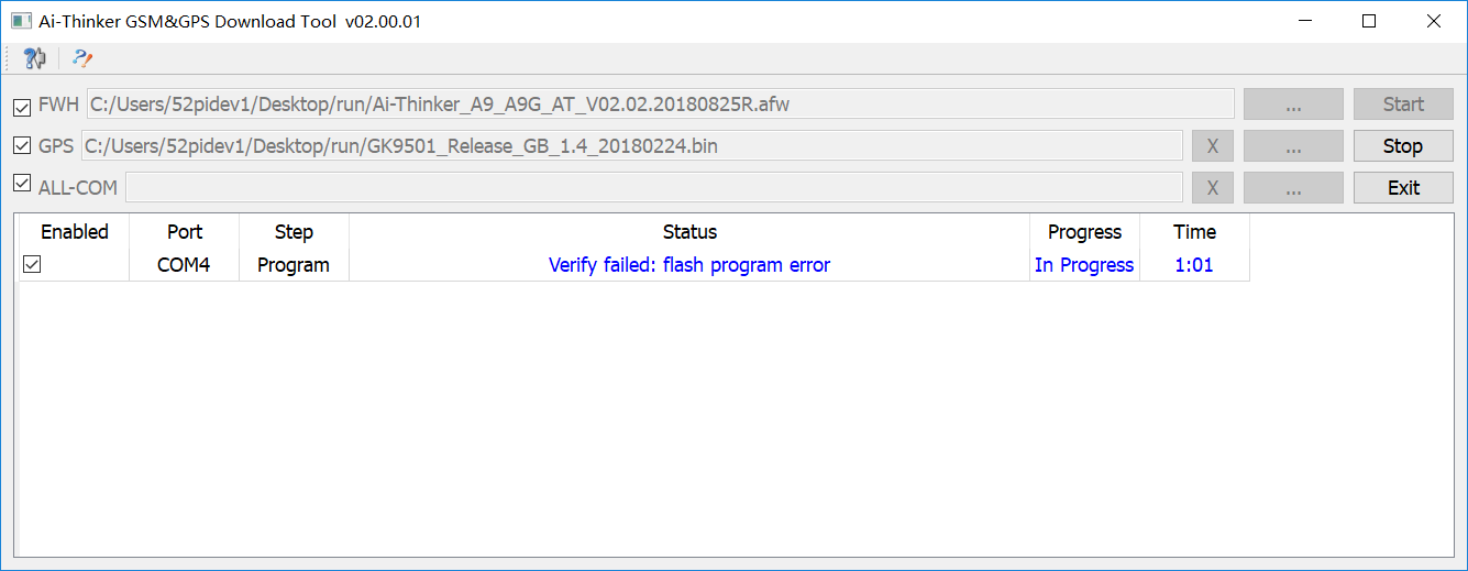 A9G's firmware verification error when download finished  · Issue