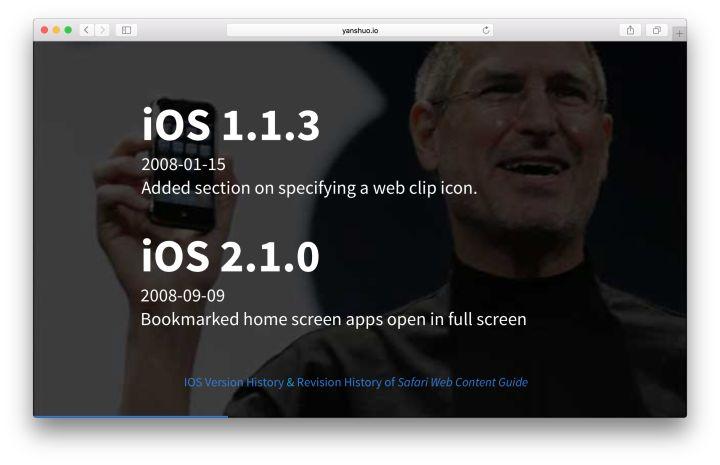 ios-add-to-screen