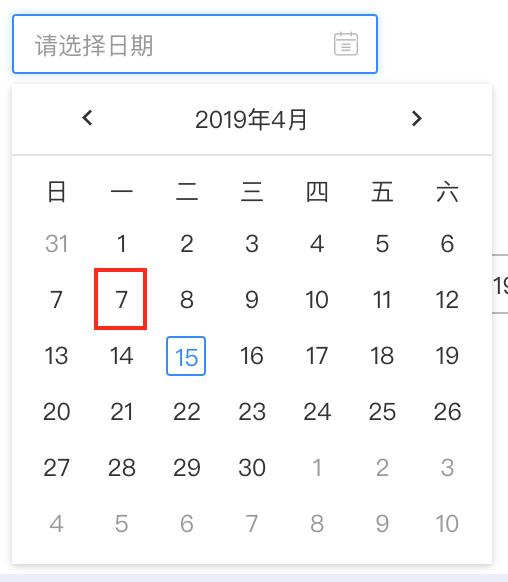 bug fix]DatePicker: display incorrect · Issue #1053 · youzan/zent