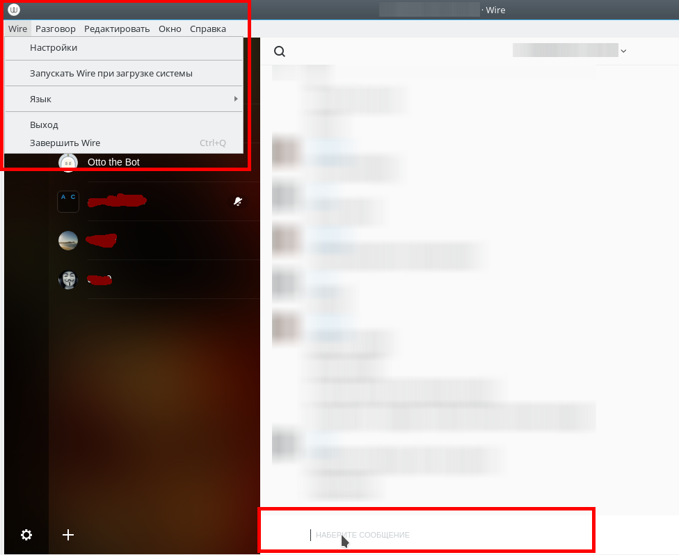 Alt+Shift (switch language) cause Main menu call  · Issue #808