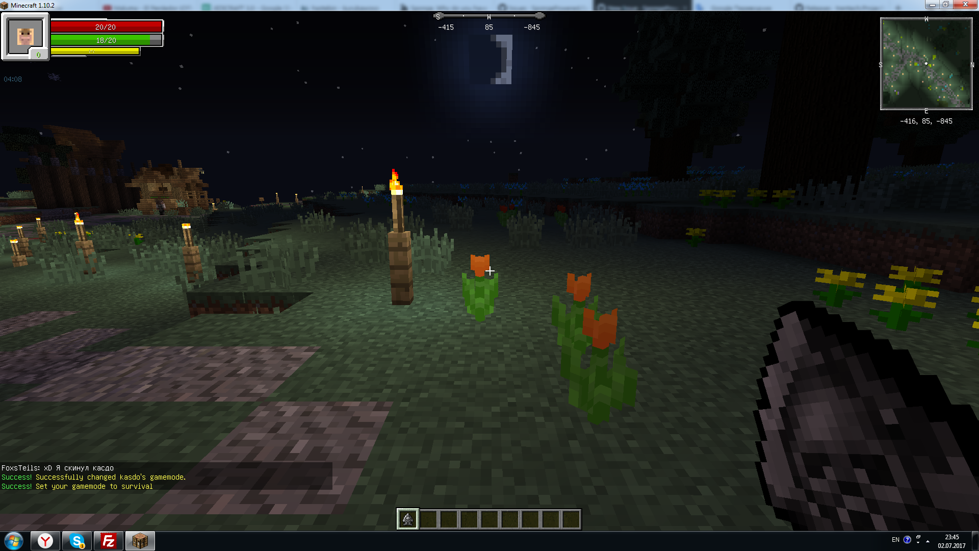 minecraft 1.10.2 duplication glitch