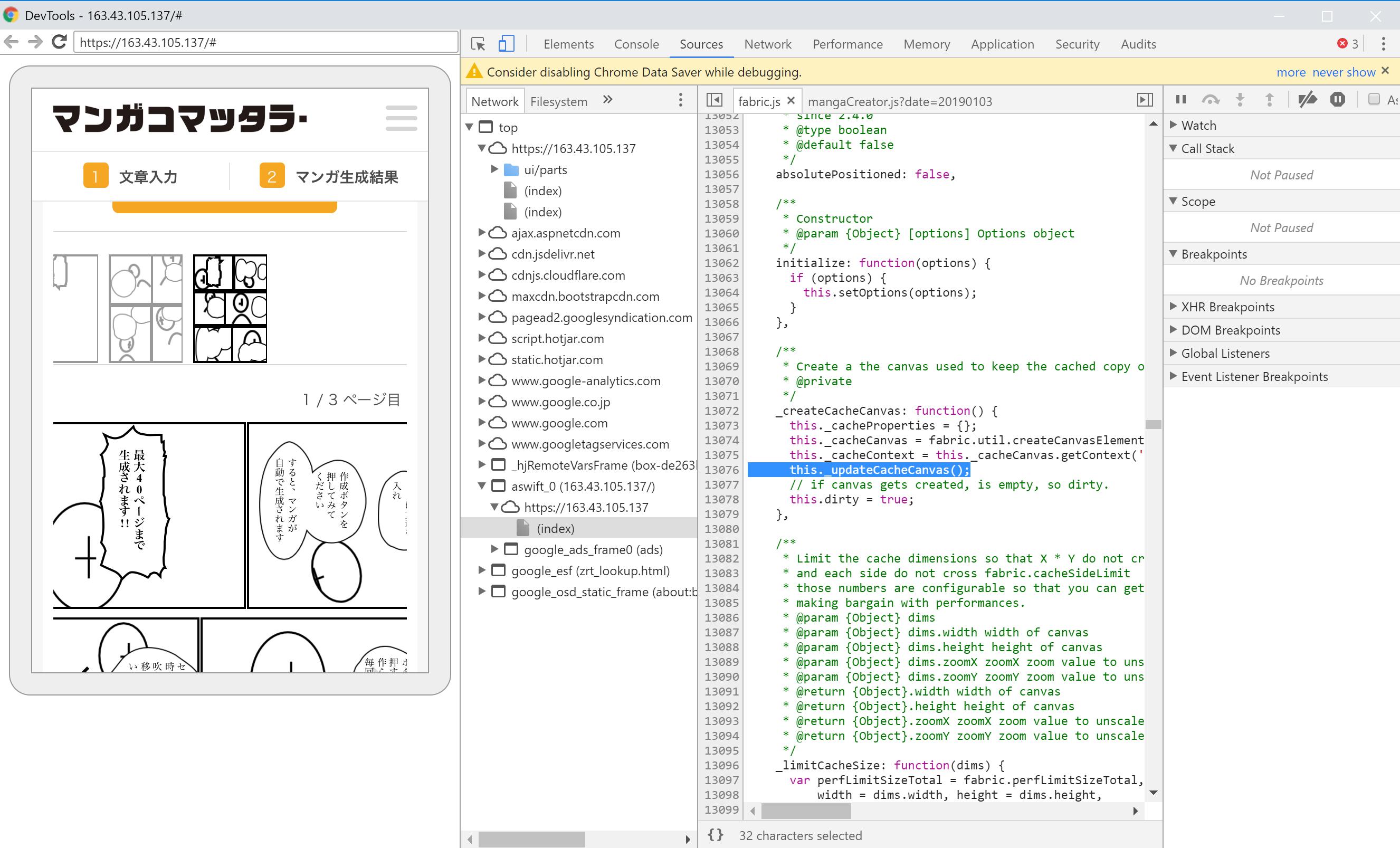 fabric js是一个Javascript Canvas 库,SVG-to-Canvas (& canvas