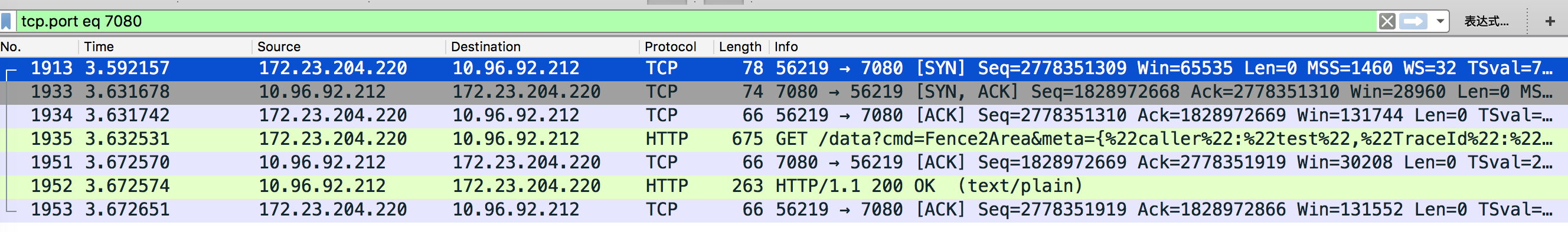 normal_req_wireshark