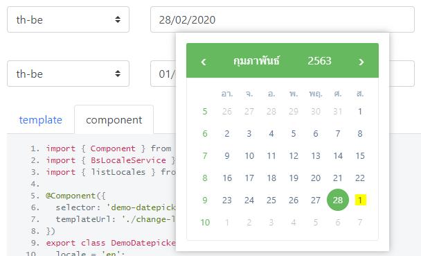 Datepicker thai year bootstrap GitHub