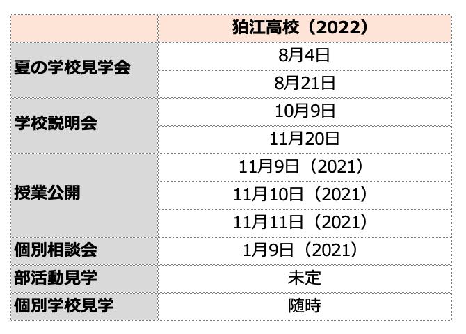 Screen_Shot_2021-06-11_at_20 37 25
