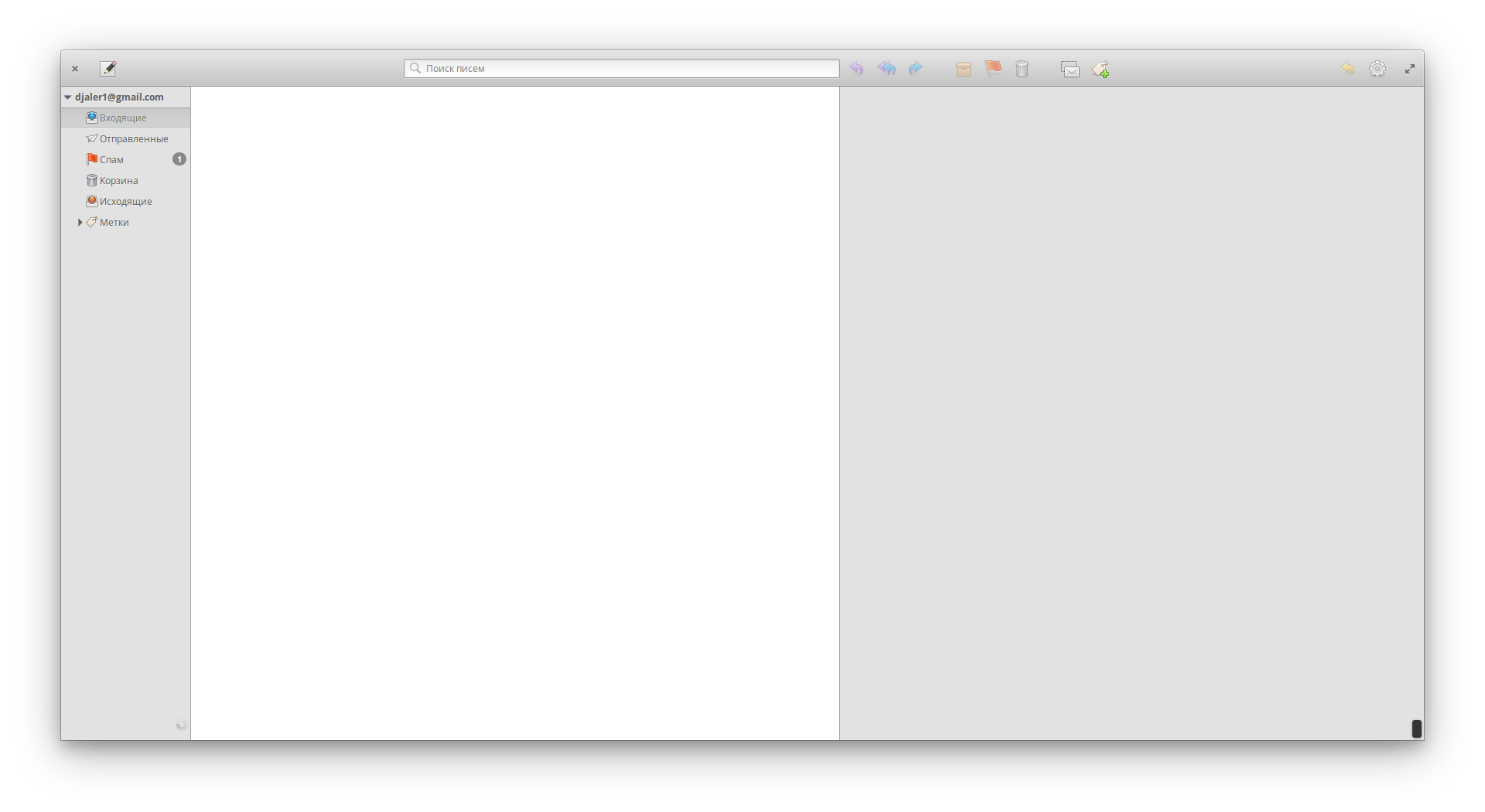 Blank screen · Issue #188 · elementary/mail · GitHub