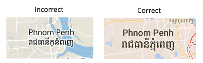 Khmer font rendering issue · Issue #319 · openmaptiles/openmaptiles