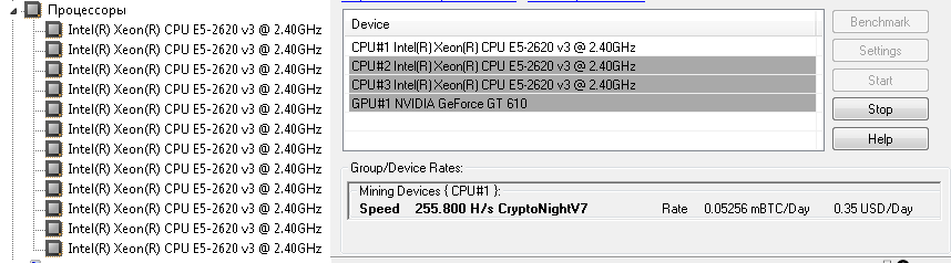 detected 3 CPU instead one · Issue #1238 · nicehash