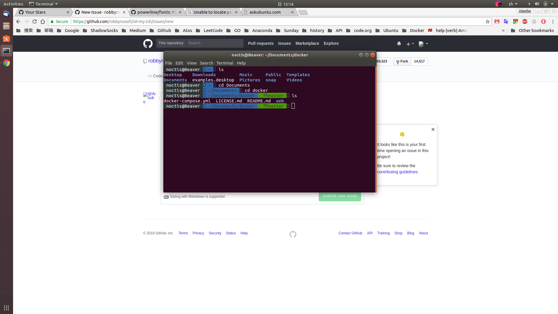 About ubuntu 18 04 render properly · Issue #6782 · robbyrussell/oh