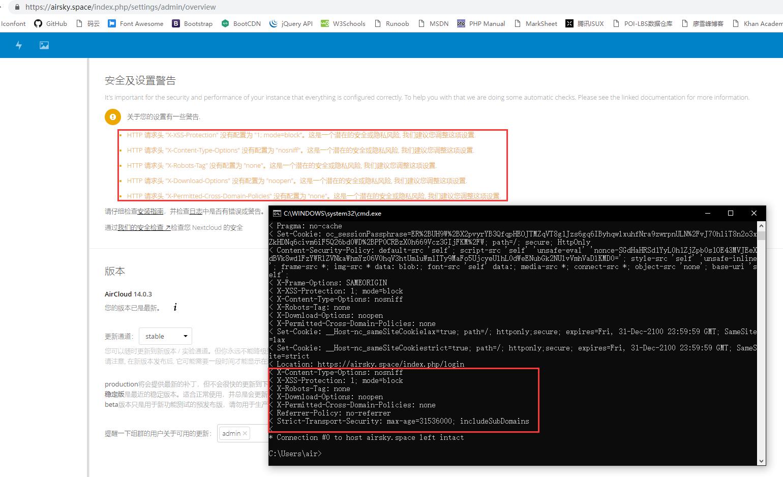 nginx add header issue · Issue #11989 · nextcloud/server