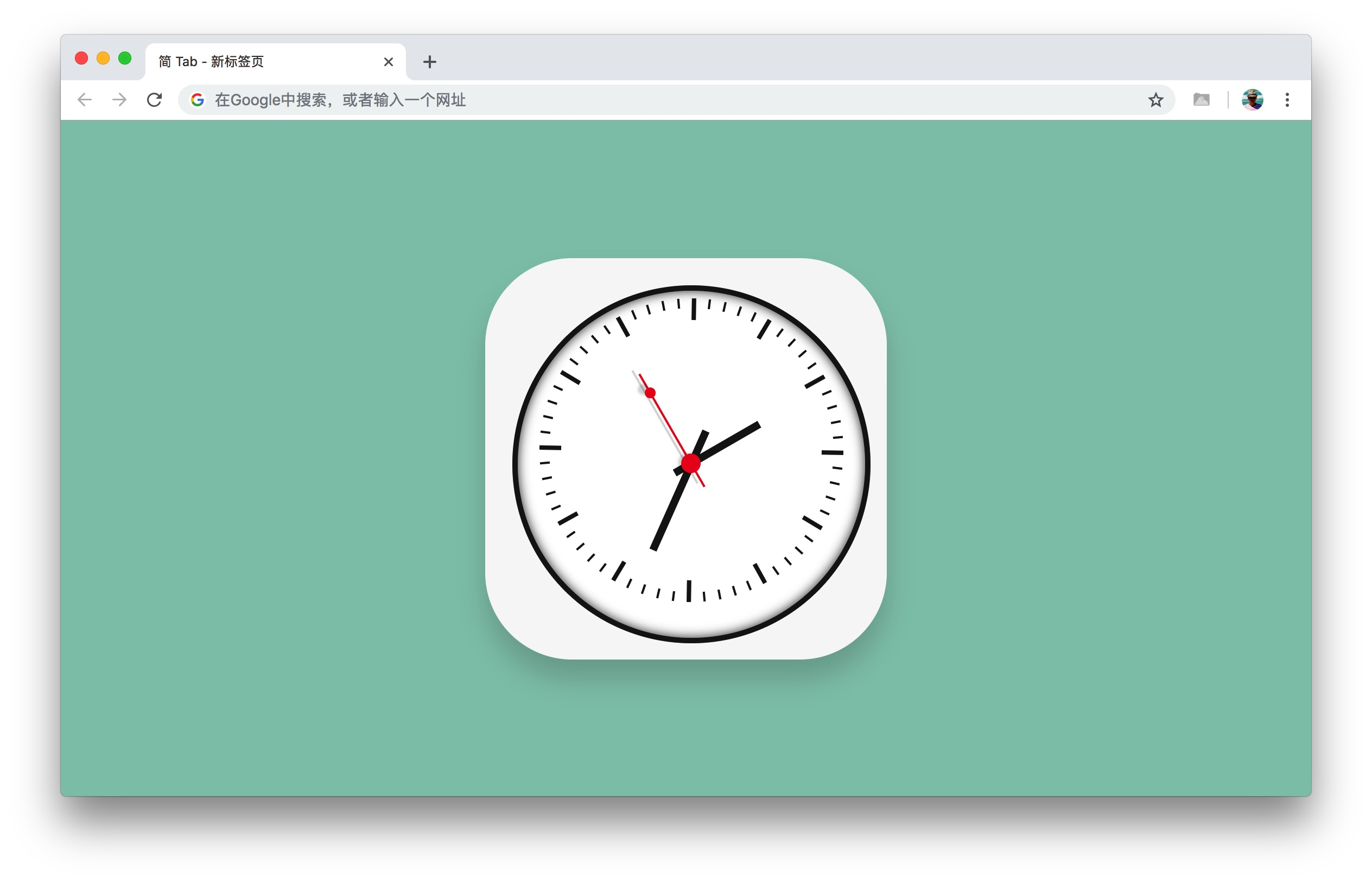 Clock mode 2