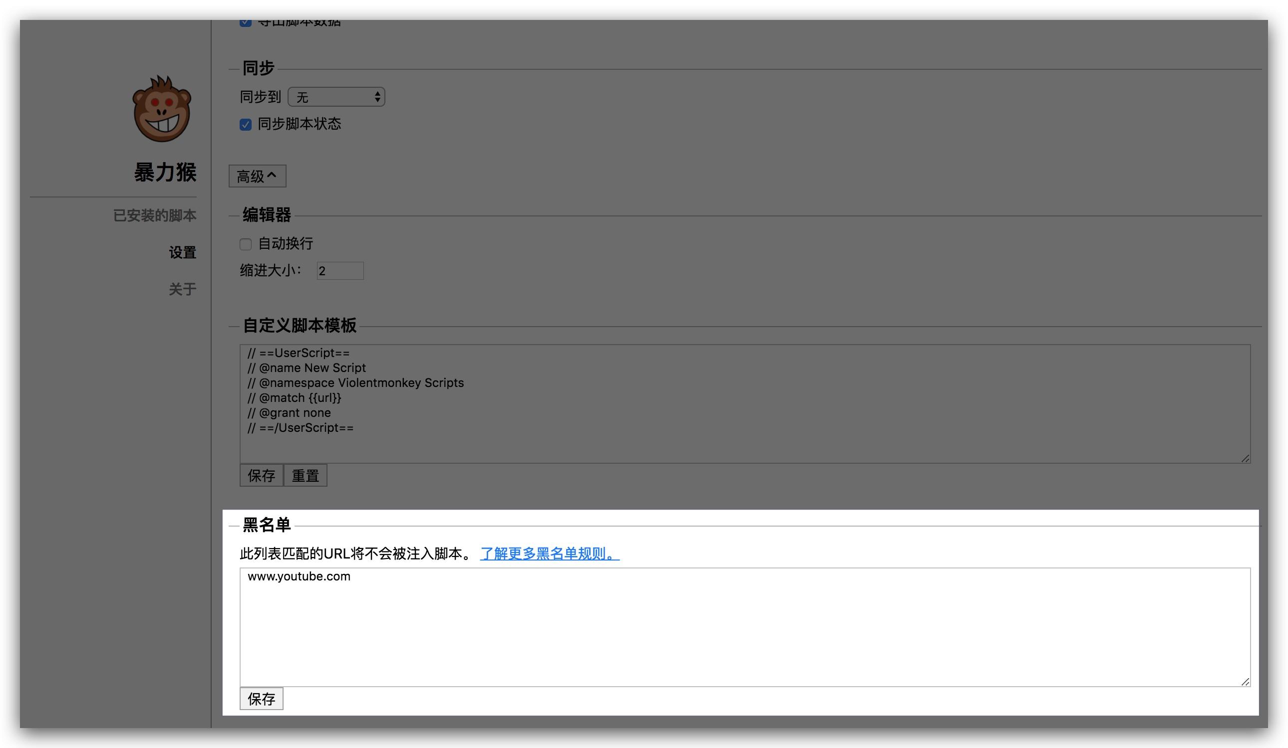 Xnip2019-05-16_14-47-51
