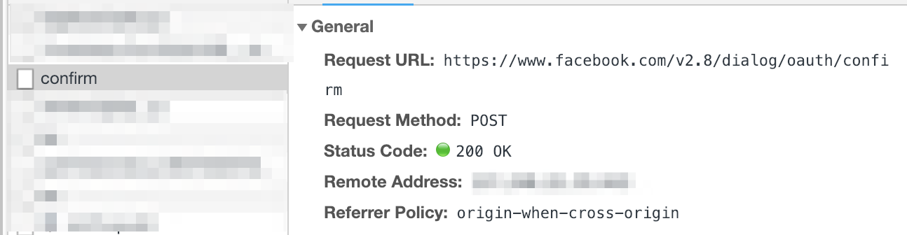 confirm-request