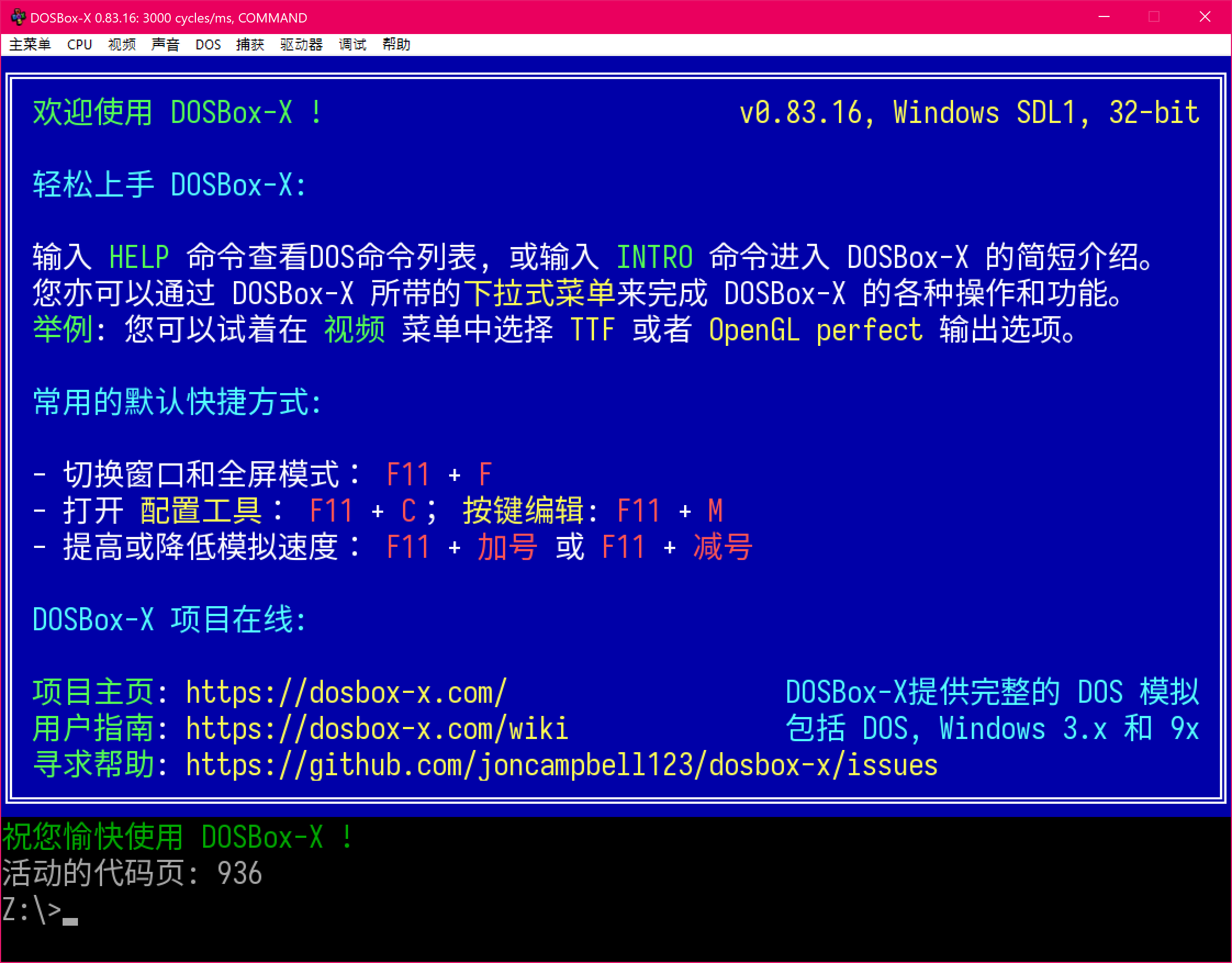 Truetype font output with the Simplified Chinese code page