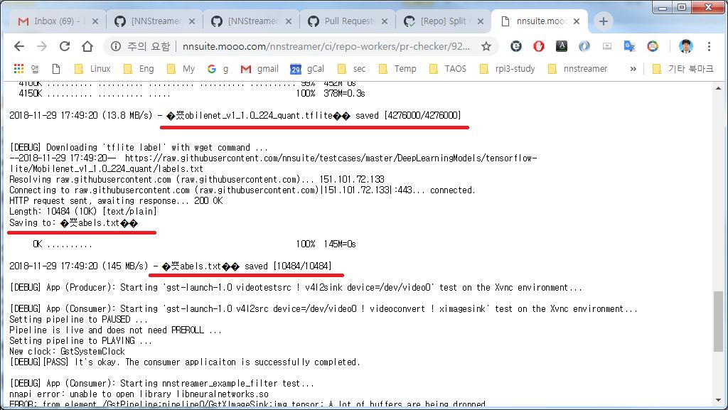 NNStreamer/Apptest] It seems that apptest is not still