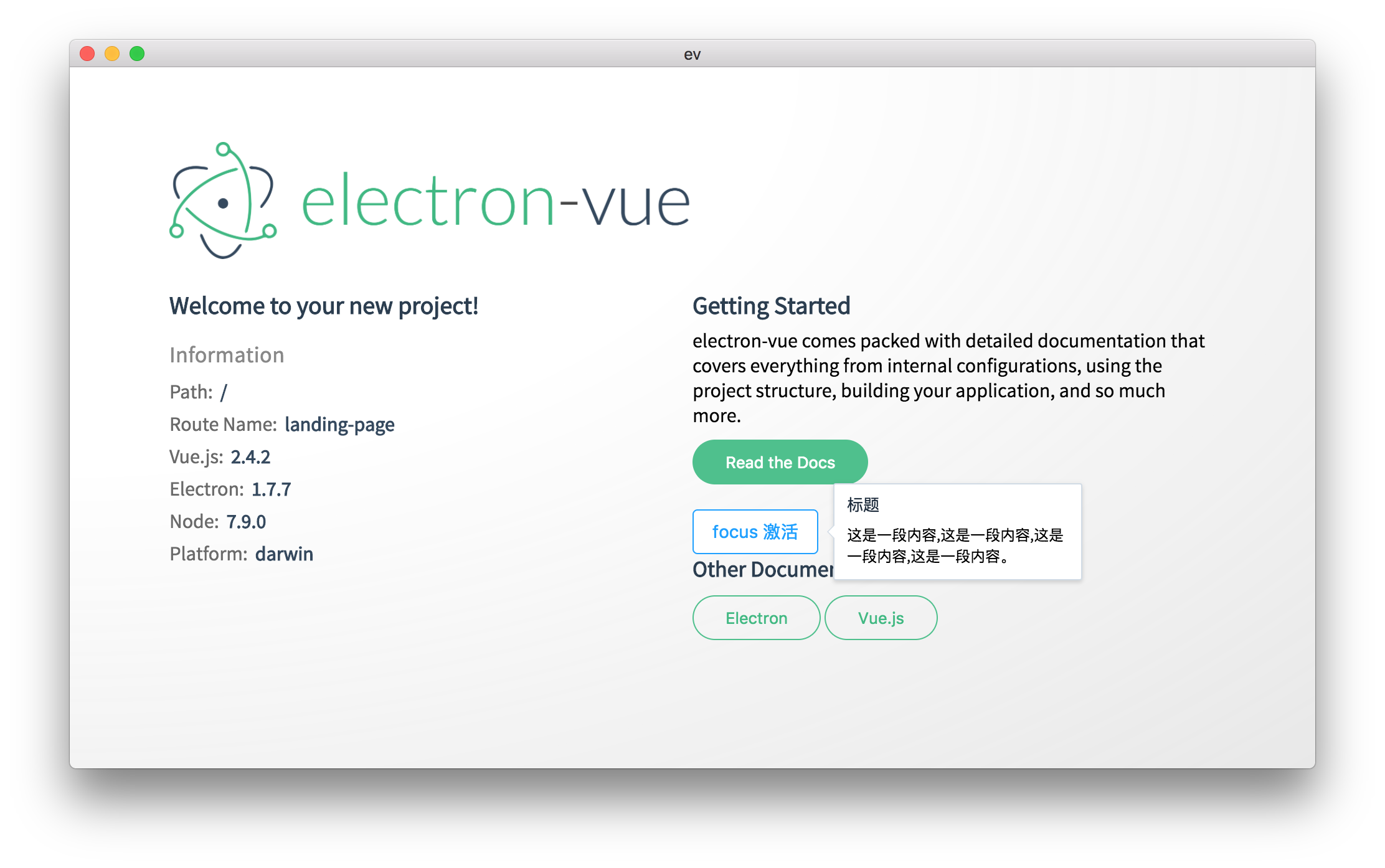 Use element-ui in electron-vue template have strange