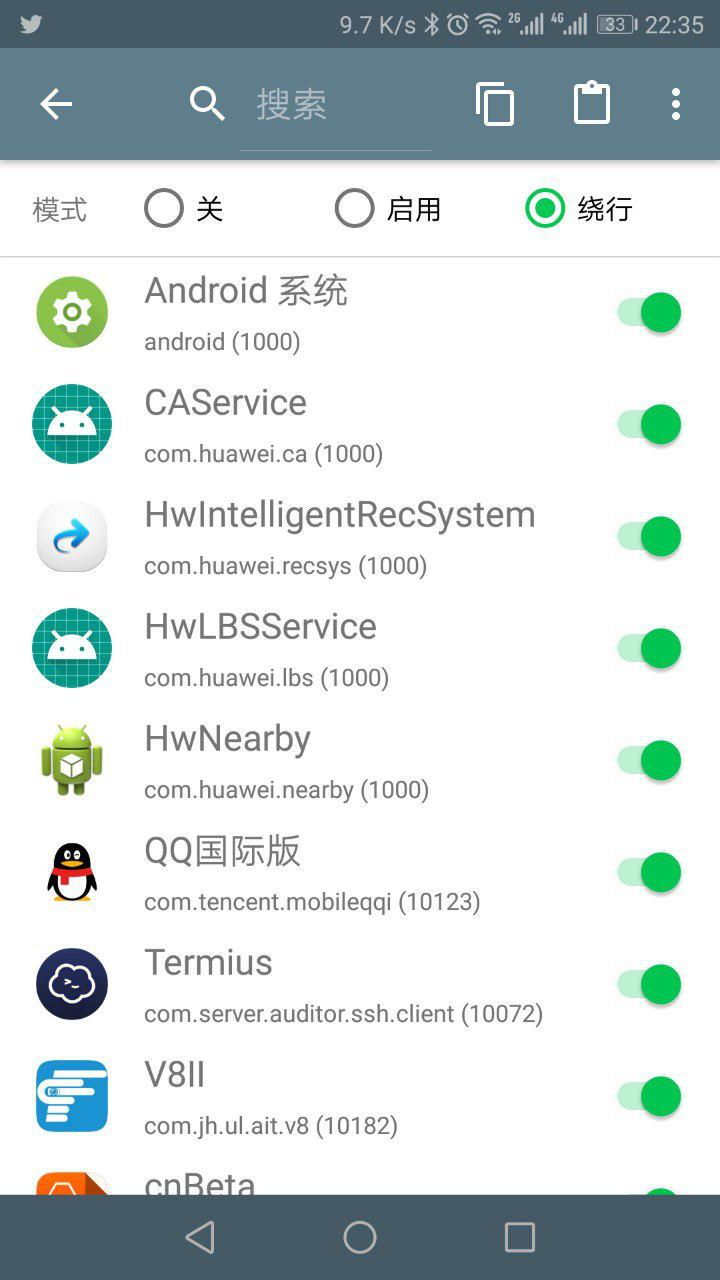 Huawei Vpn Client