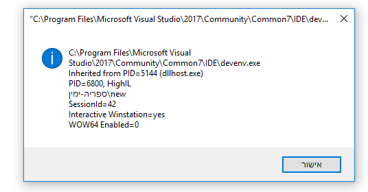 Opens cmd now every time I open Visual Studio or something