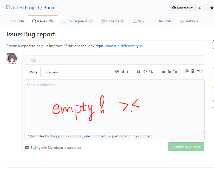 Issue Template Cached Unexpectedly In Github Website Issue 1833