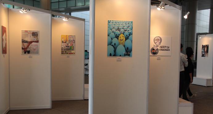 Anchor_Exhibition