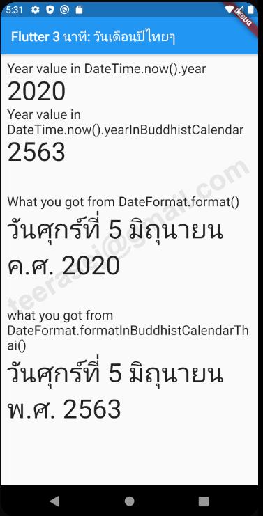 2020-06-05_17-31-47