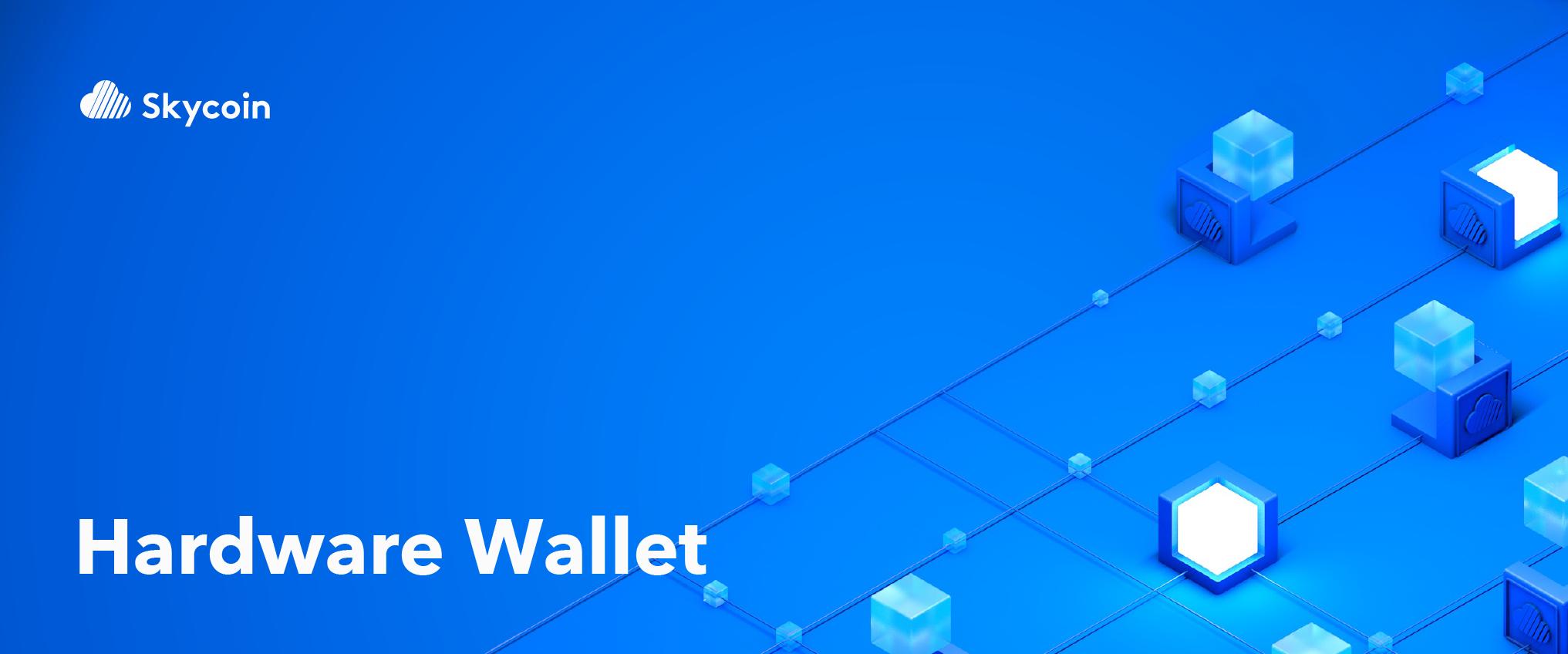 hardware-wallet-logo