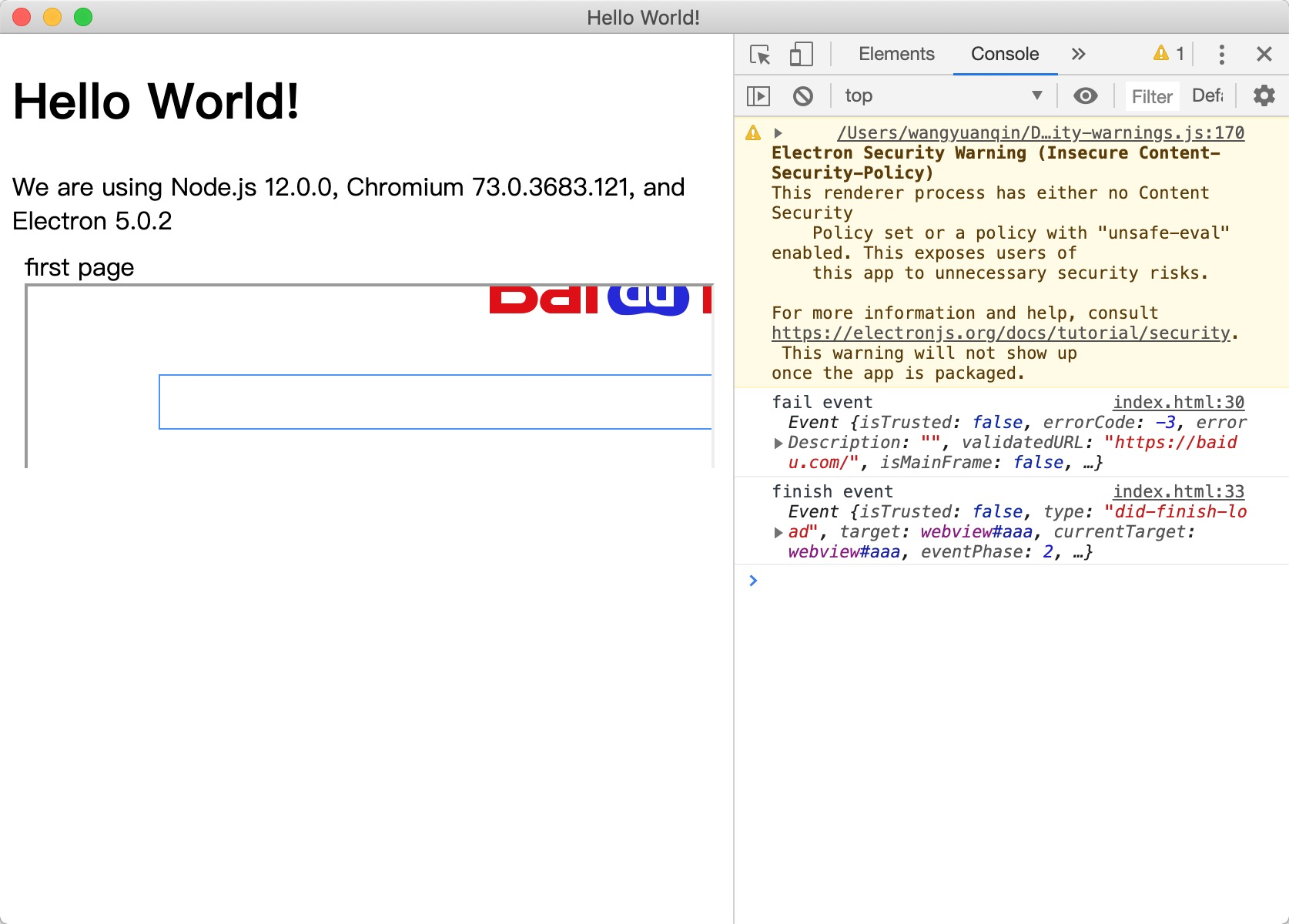 Load failure in iframe does not emit did-fail-load event in webview