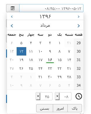 Joomla! Issue Tracker | Joomla! CMS #17432 - Correcting Jalali