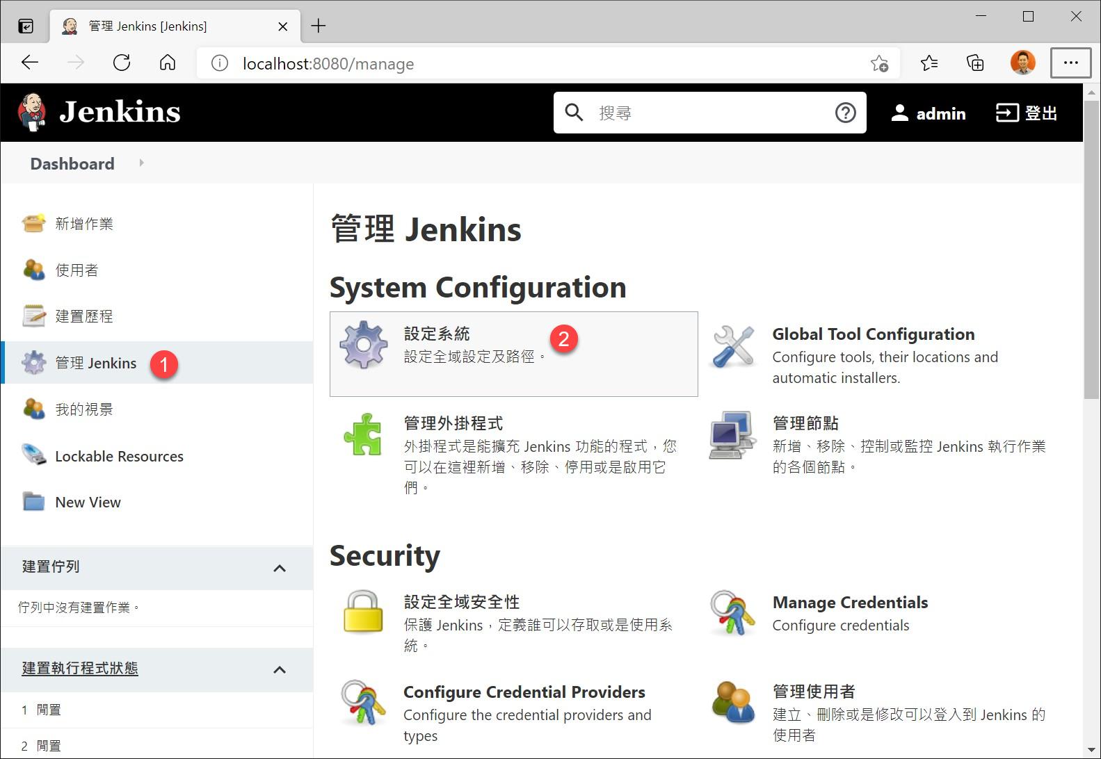 Manage Jenkins - Configure System