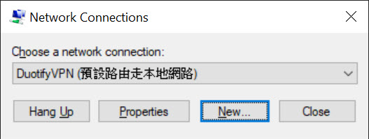 Network Connections (rasphone.exe)