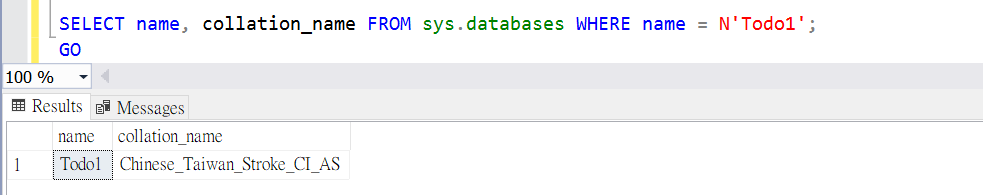 SELECT name, collation_name FROM sys.databases