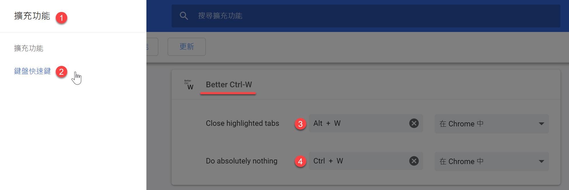 將  綁定到 Do absolutely nothing 即可停用 Chrome 預設  快速鍵!