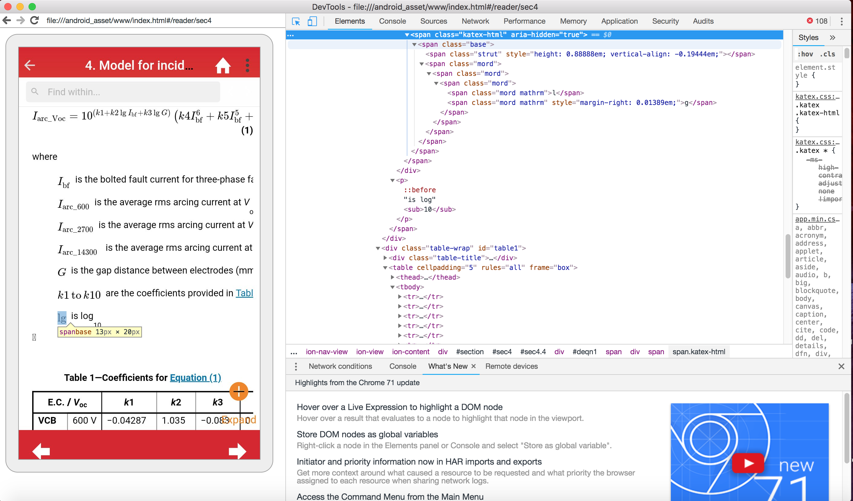 Katex rendering issue on android webview · Issue #1829