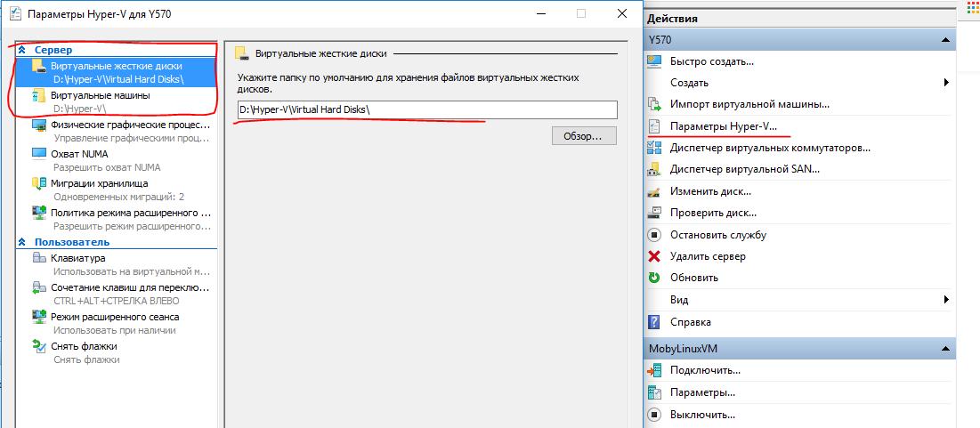 Docker fails to start on Windows 10 · Issue #27 · docker/for-win