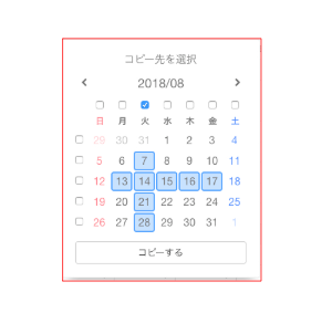 Datepicker with checkbox inside · Issue #2412 · uxsolutions