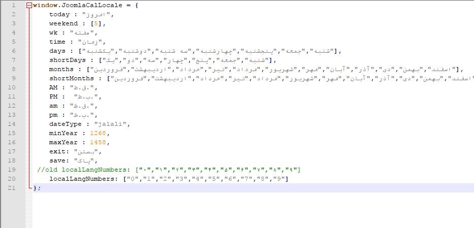 Jalali calendar broken · Issue #16590 · joomla/joomla-cms · GitHub
