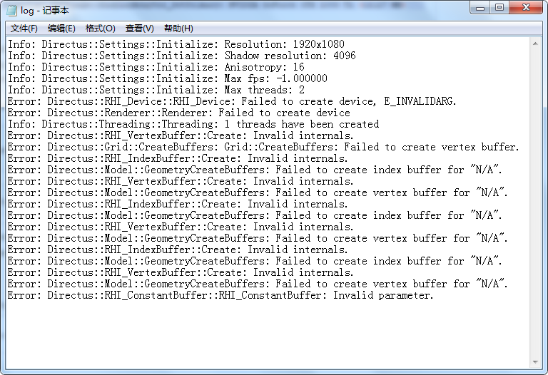 editor exe can not run successfully! · Issue #14 · PanosK92